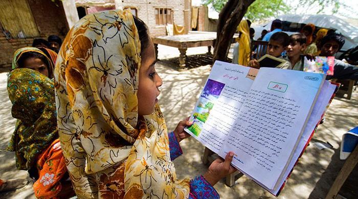 Pakistan's education financing—a glass half empty?