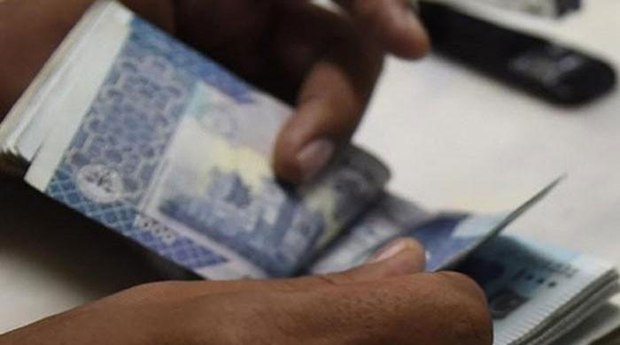 SBP announces banking hours for Ramazan