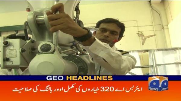 Geo Headlines - 11 PM - 25 May 2017
