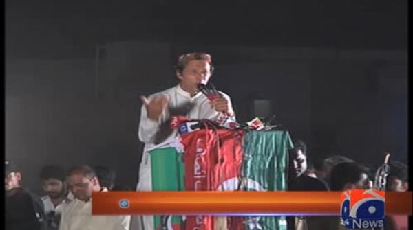 Hussain Nawaz has no reason to object over Panama JIT: Imran 25-May-2017