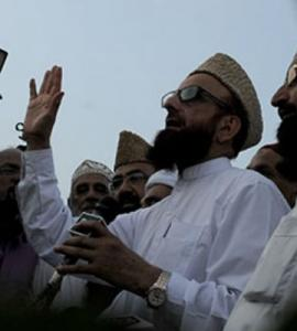 Ruet-e-Hilal Committee to meet for moon sighting today