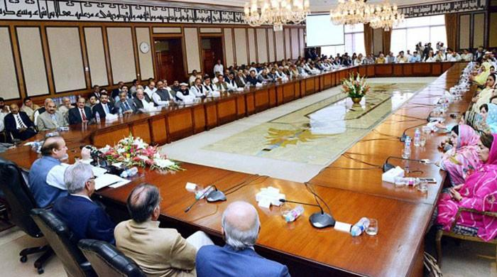 PML-N parliamentary party meeting begins; cabinet meeting to follow