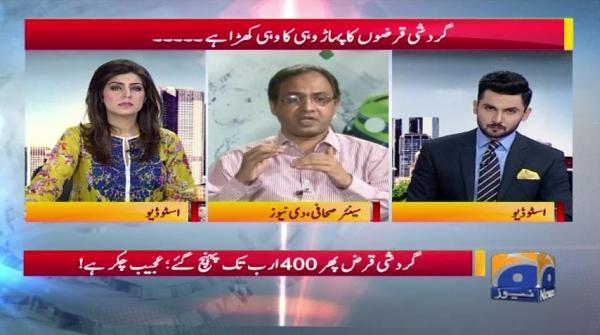 Geo Pakistan 26-May-2017