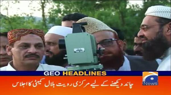 Geo Headlines - 08 PM - 26 May 2017