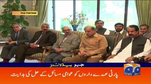 Geo Headlines - 09 PM - 26 May 2017