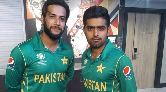 Pakistan team kit for Champions Trophy