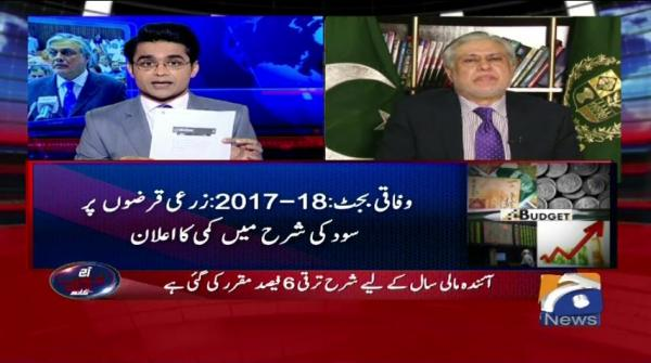 Aaj Shahzaib Khanzada Kay Sath - 26 May 2017