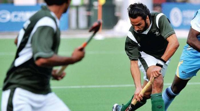 World league: Pakistan hockey team leaves for UK