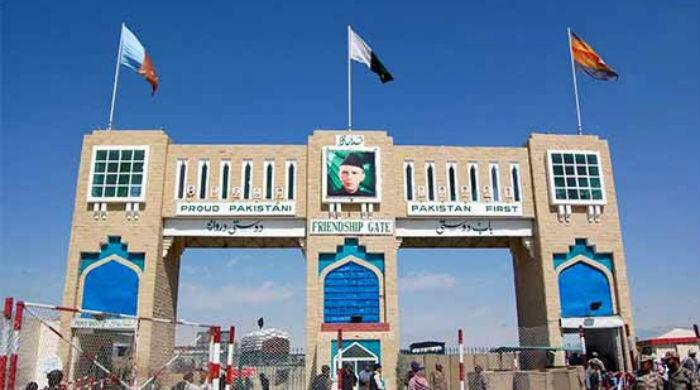 Chaman border reopens after over three weeks