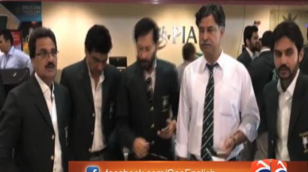 World league: Pakistan hockey team leaves for UK 27-May-2017