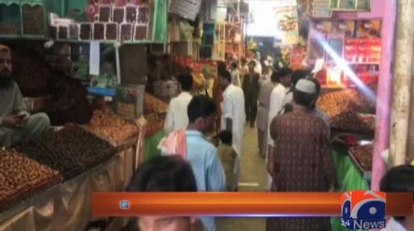 High Demand for Dates in Ramazan