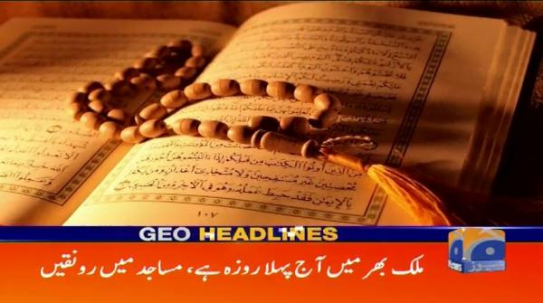 Geo Headlines - 06 AM 28-May-2017