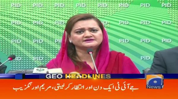 Geo Headlines - 01 PM 28-May-2017