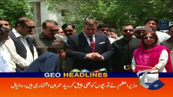 Geo Headlines - 02 PM 28-May-2017
