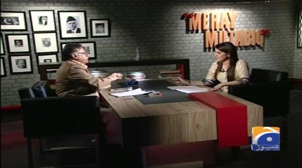 Meray Mutabiq - 28 May 2017