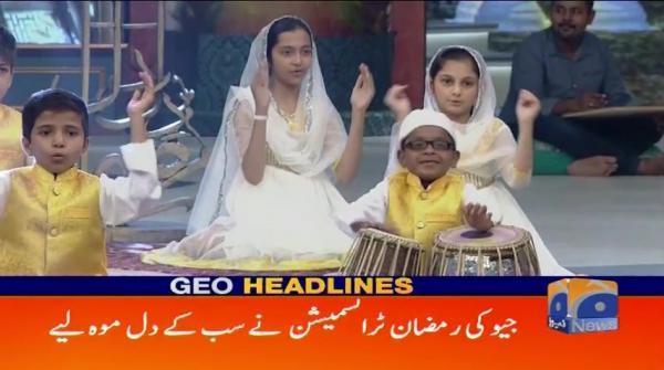 Geo Headlines - 10 PM - 28 May 2017