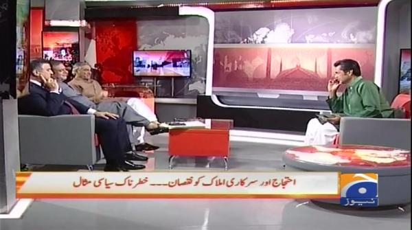 Naya Pakistan - 28 May 2017