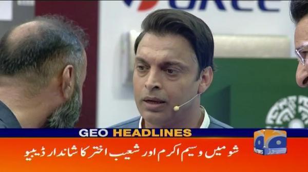 Geo Headlines - 11 PM - 28 May 2017