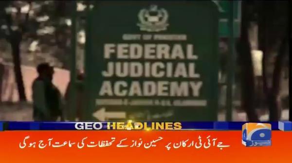 Geo Headlines - 06 AM 29-May-2017