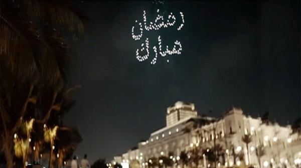 جدہ میں رمضان کی مبارکباد دینے کا انوکھا انداز