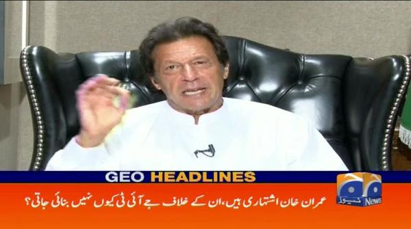 Geo Headlines - 02 PM 29-May-2017