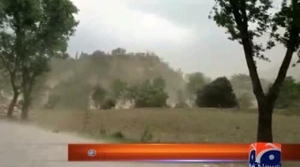 ملک کے بیشتر علاقوں میں گرم اور خشک موسم کی پیش گوئی