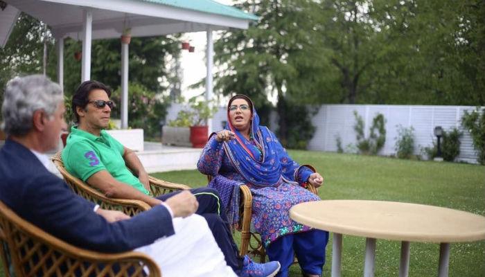 Firdous Ashiq Awan decides to join PTI