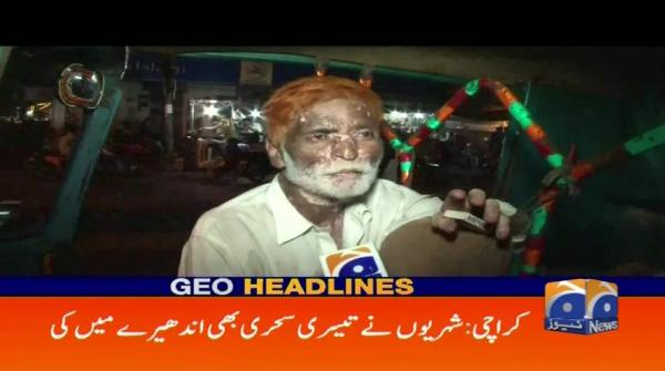 Geo Headlines - 06 AM 30-May-2017
