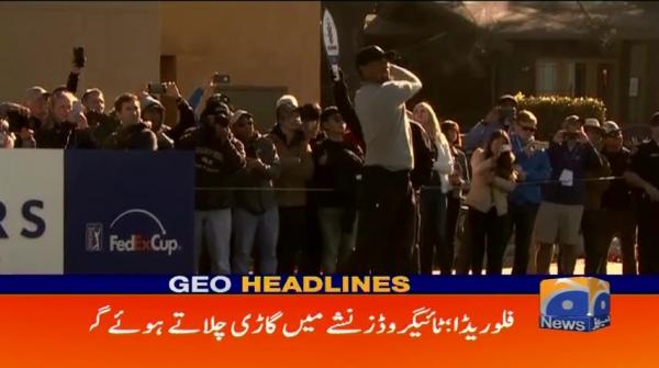 Geo Headlines - 07 AM 30-May-2017