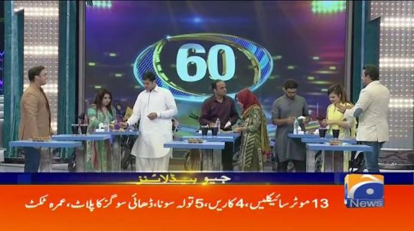 Geo Headlines - 08 AM 30-May-2017