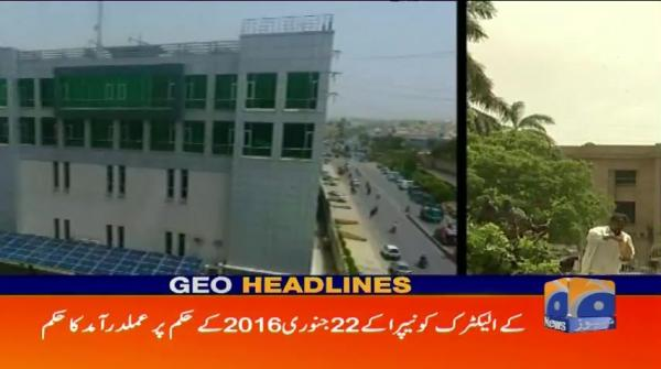 Geo Headlines - 10 AM 30-May-2017