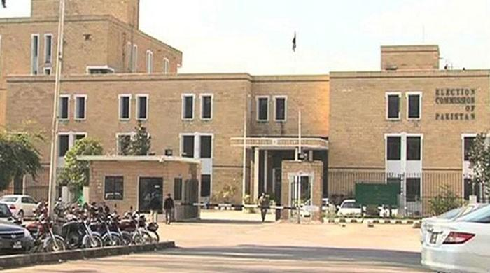PTI challenges ECP order on funding details in Islamabad High Court