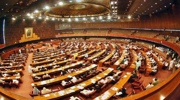 Opposition announces to hold parliamentary session outside NA