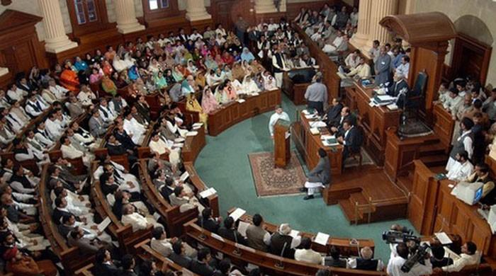 Opposition creates uproar during Punjab Assembly's budget session