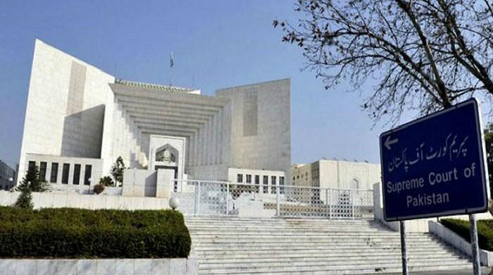 SC terms Hussain Nawaz's objections over JIT members 'premature'