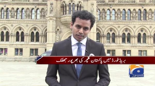 UK Election: Political situation for Pakistanis in Bradford
