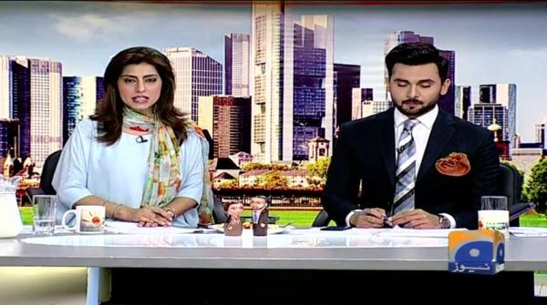 Geo Pakistan 10-June-2017