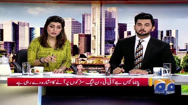 Geo Pakistan 11-June-2017