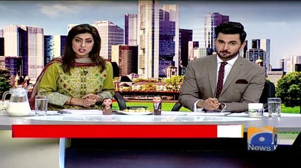 Geo Pakistan 12-June-2017