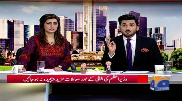 Geo Pakistan 13-June-2017