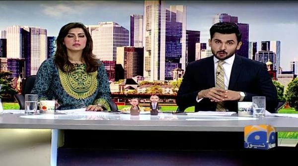 Geo Pakistan 14-June-2017