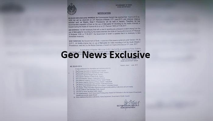 sindh bans pillion riding, mobile services on youm-e-ali ... - Mobile Tv Geo News