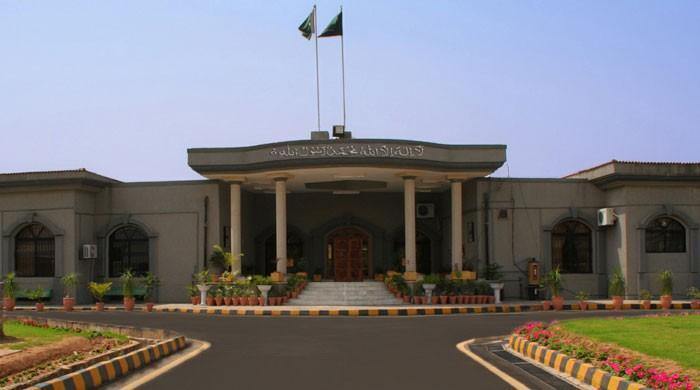 IHC expresses anger over non-recovery of former adviser Nawaz Leghari
