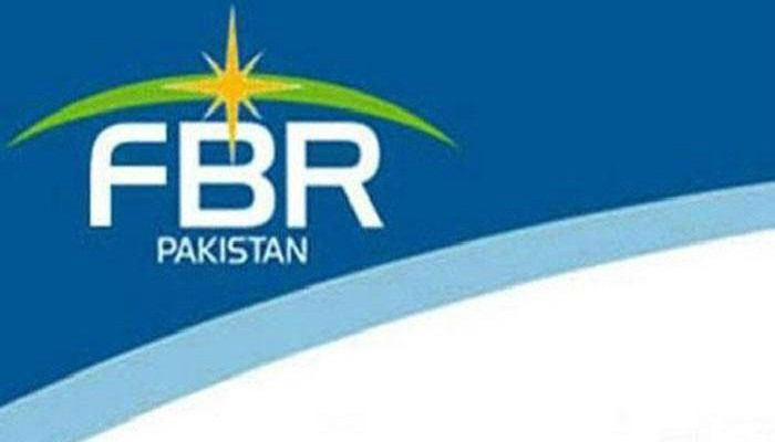 Salaries in limbo as fbr freezes iesco employees accounts islamabad the federal board of revenue fbr has frozen the bank accounts of islamabad electric supply company iesco employees for not filing tax returns publicscrutiny Image collections