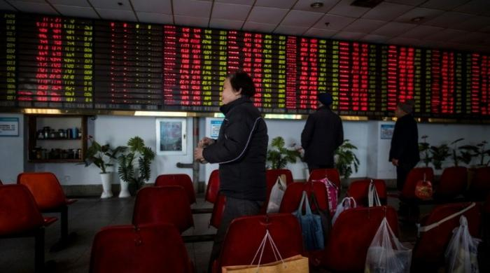 Leading US-based index to include Chinese stocks for 1st time