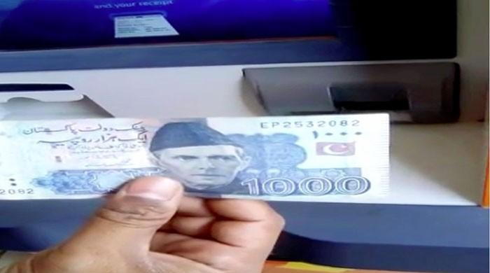 A generous ATM that gives 'Eidi'?