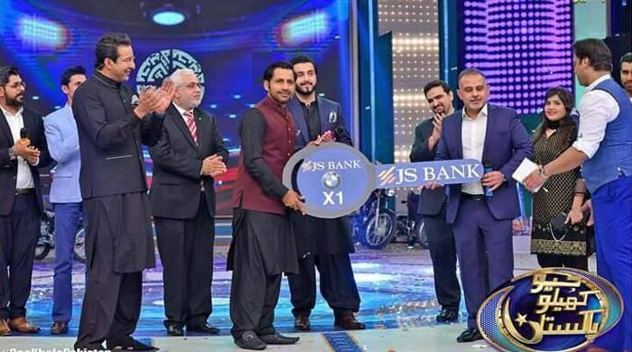 Sarfraz awarded BMW SUV, plot on 'Geo Khelo Pakistan'