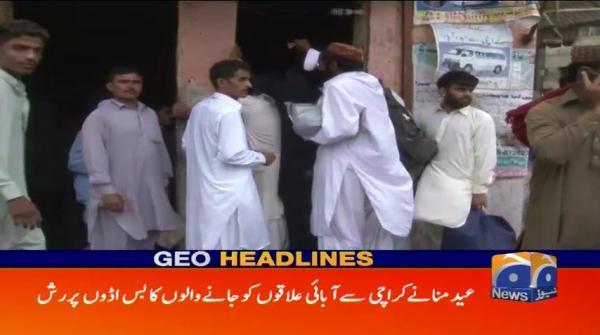 Geo Headlines - 10 AM 22-June-2017