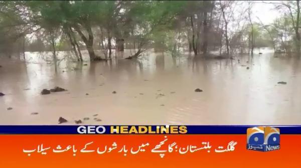 Geo Headlines - 01 PM 22-June-2017