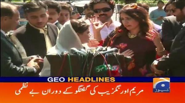Geo Headlines - 03 PM 22-June-2017